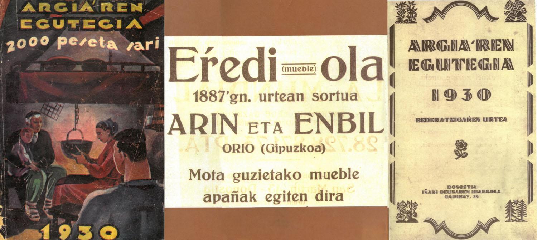 Fotos antiguas Arin y Embil tienda de muebles gipuzkoa